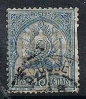 TUNISIE N°14  Avec Oblitération De Sousse - Used Stamps