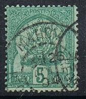 TUNISIE N°11  Avec Oblitération De Mahdia - Used Stamps