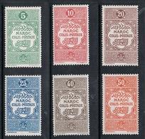 MAROC COLIS POSTAUX N°1 A 6 N* - Maroc (1891-1956)