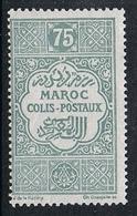 MAROC COLIS POSTAUX N°7 N* - Maroc (1891-1956)