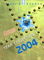 ISRAEL - ANNEE 2004 COMPLETE - NEUFS ** LUXE/MNH Dans Son Livret D'origine De La Poste D'Israël - Israel