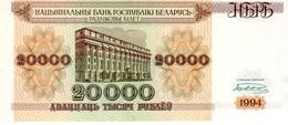 Belarus P.13 20000 Rublei 1994    Unc - Bielorussia