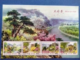 Korea 2008 Moran Hill Geography Place Nature Landscape Flowers Trees Plants Mountain Stamps CTO Sc 4795 Mi 5383-86 BL708 - Plants