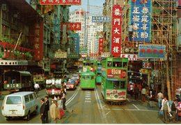 HONG-KONG-STREETSCENE-TRAMWAY-publicité Montre Elgin - Chine (Hong Kong)