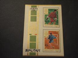 BHOUTAN - 1964 GIOCHI TOKYO 7 VALORI + BF - NUOVI(++) - Bhutan