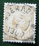Prinses Wilhelmina 15 Ct NVPH 25 1892-1897 Gestempeld / Used NEDERLAND INDIE / DUTCH INDIES - Netherlands Indies