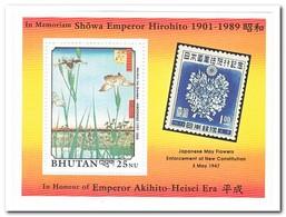 Bhutan 1990, Postfris MNH, Flowers - Bhutan