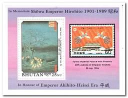 Bhutan 1990, Postfris MNH, Trees - Bhutan