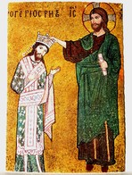 #223  Palermo Sicily ITALY - Roger II Being Crowned By Christ, Byzantine Mosaic, Martorana Church - Paintings