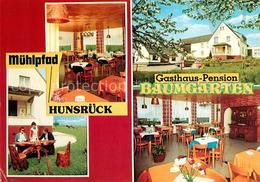 33035248 Muehlpfad Gasthaus Pension Baumgarten Muehlpfad - Unclassified