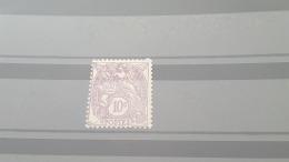 LOT 396177 TIMBRE DE FRANCE NEUF**  N°233 DEPART A 1€ - France