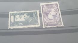 LOT 396195 TIMBRE DE FRANCE NEUF**  N°337/338 VALEUR 16 EUROS  DEPART A 1€ - France