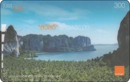 Thailand  Phonecard Orange - Aou Pranong - Landschaften