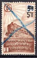 France - 1945  - Colis Postaux  - N° 226A  - Oblit - Used - Spoorwegzegels