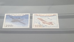 LOT 396236 TIMBRE DE FRANCE NEUF**   DEPART A 1€ - Poste Aérienne