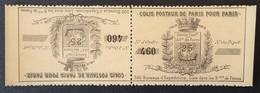 Timbre COLIS POSTAUX DE PARIS POUR PARIS 25 C Neuf Complet 1891 - Neufs