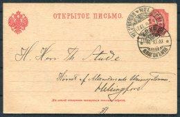 1903 Finland Stationery Postcard. Helsingfors KPXP Railway Train - 1856-1917 Russian Government
