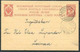 1917 Finland Stationery Postcard.  Haapavesi -Loimaa - 1856-1917 Russian Government