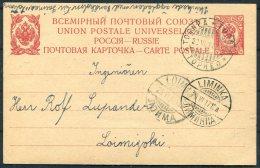 1917 Finland Stationery Postcard. Tornea Liminka Loimaa - 1856-1917 Russian Government