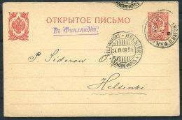 1909 Finland Stationery Postcard. Helsinki Railway Bahnpost Train - 1856-1917 Russian Government