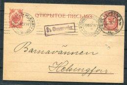 1907 Finland Stationery Postcard. Helsinki, St Petersburg - 1856-1917 Russian Government