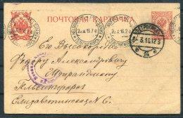 1916 Finland Stationery Postcard. Helsingfors, St Petersburg Censor - 1856-1917 Russian Government