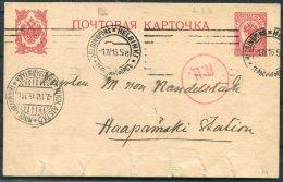 1916 Finland Stationery Postcard. Helsingfors  Nikolaistad - Haapamaki Station, Censor - 1856-1917 Russian Government