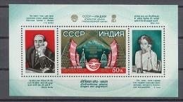 STAMP USSR RUSSIA Mint /**/ 1981 Block BF India President Brezhnev Indira Gandhi Telephone Phone - Unused Stamps