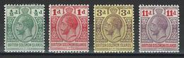 Brit. Solomon Islands SG 18-21, Mi 19-22 * MH - Iles Salomon (...-1978)