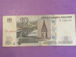 Russie 10 Rouble 1998   P268 Circulé - Russie