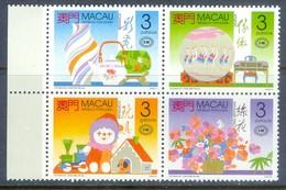 A256- Macau 1990 Mi. 649-652 MNH 100% Industry And Crafts. - 1999-... Chinese Admnistrative Region