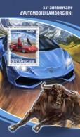 CENTRAL AFRICAN REP.  2018 Car Automobile Lamborghini S201803 - Central African Republic