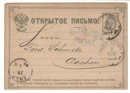 2067 - Entier Pour L'Allemagne - 1857-1916 Imperium