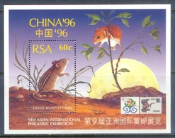 A260- South Africa. RSA. 9th Asian International Philatelic Exhibition. Plant. - Philatelic Exhibitions