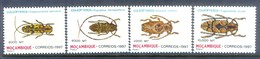 A263- Mozambique Moçambique 1997. Insectes, Coléoptères, Enaretta, Zographus, Tragiscoshema, Tragocephala. - Insects