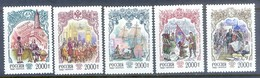 A264- Russia 1997 History Of Russia.Peter's Reforms. Ship. Flag. Building. - Ships