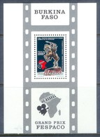 A275- Burkina Faso 1991. Cinema FESPACO. Film Festival. - Cinema