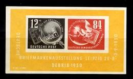 Allemagne/RDA Bloc-feuillet YT N° 1 Neuf ** MNH. TB. A Saisir! - DDR