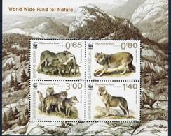 WWF Wolves  - Bulgaria 2015  -  Block MNH** - W.W.F.