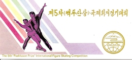 KOREA NORTH (DPR), 1996, Booklet 36, Figure Skating - Corea Del Nord