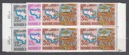 Indonesia 1969 Mi#641-643 Mint Never Hinged Blocks Of Four - Indonésie