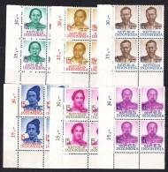 Indonesia 1969 Mi#630-635 Mint Never Hinged Blocks Of Four - Indonésie