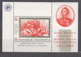 Indonesia 1967 Mi#Block 8 Mint Never Hinged - Indonésie