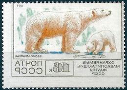 B1355 Russia USSR Polar Wild Animal Mammal Bear Nature Protection ERROR (1 Stamp) - Fauna Artica