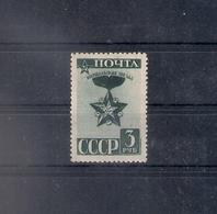 Russia 1943, Michel Nr 876, MNH OG - Unused Stamps