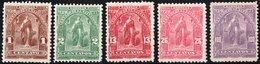 EL SALVADOR, FIGURE ALLEGORICHE, CERES, UPU, 1899, FRANCOBOLLI NUOVI (MLH*),  Scott 199,200,205,207,209 - El Salvador