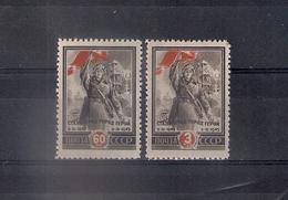Russia 1945, Michel Nr 951-52, MNH OG - 1923-1991 USSR