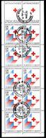 FRANCE  1980 -  Bande De Carnet  YT 2555 - Croix Rouge  - Oblitéré - Oblitérés