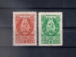 Russia 1949, Michel Nr 1309-10, MNH OG - 1923-1991 USSR