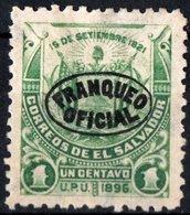 EL SALVADOR, STEMMI, COAT OF ARMS, 1896, FRANCOBOLLI NUOVI (MLH*),  Michel D25X   Scott O25 - El Salvador